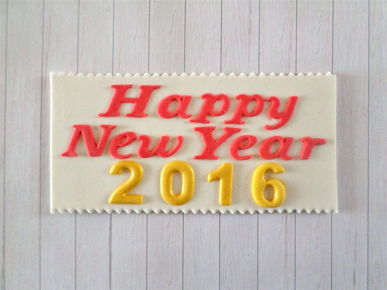 Thông báo v.v nghỉ tết Dương lịch và tết Nguyên Đán 2016
